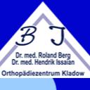 Orthopädiezentrum Kladow